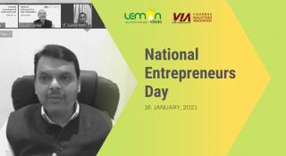 National Entrepreneurs Day Chief Guest Devendra Fadnavis