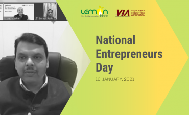 National Entrepreneurs Day Chief Guest Devendra Fadnavis
